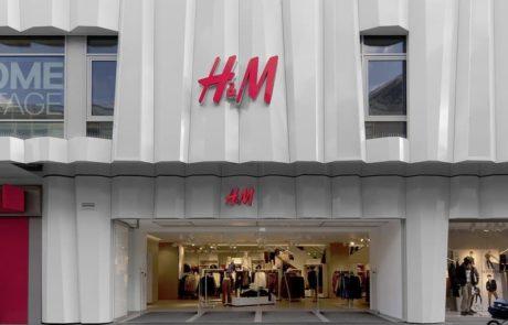 H & M, Frankfurt
